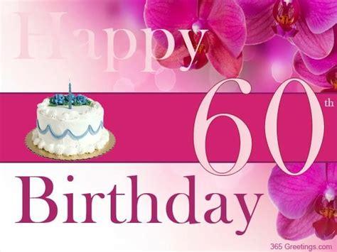 Verses For 60th Birthday Cards Free Birthday Cards Birthdays And Happy Birthday