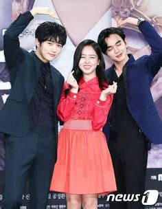 Kdrama Ost Album Ruler Of The Mask 김소현 the emperor owner of the mask hangul 군주 가면의 주인 rr