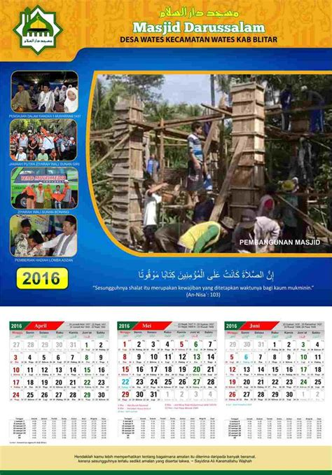 Layout Kalender Sekolah | calendar design calendar pinterest design calendar