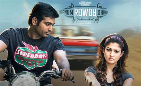 download mp3 from naanum rowdy dhaan nanum rowdy than movie songs downloaded haircut app download