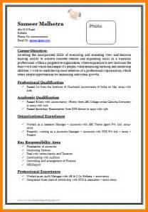 Curriculum Vitae Resume Format Doc by 6 Curriculum Vitae Format 2016 Ledger Paper