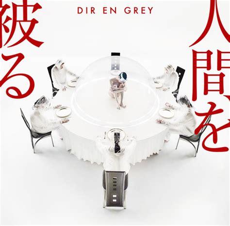 Cd Dir En Grey Cage Limited Edition dir en grey serves up further info on quot ningen wo kaburu