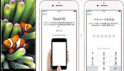 iphone xs max xr買うと初期設定を行う iphone xs設定 使い方 ガイド 利用開始設定方法を詳しくご紹介