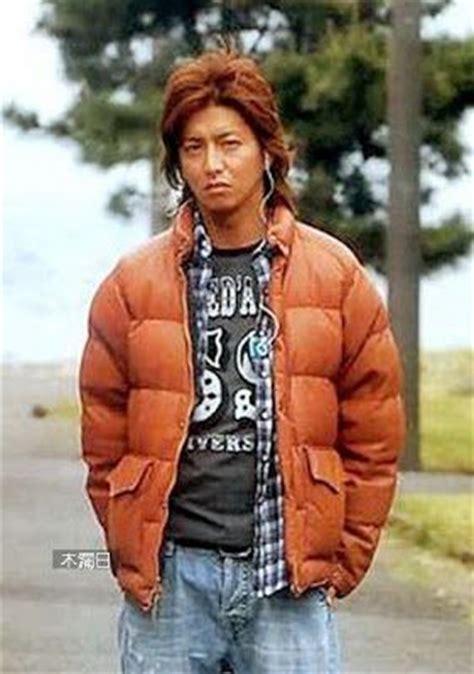takuya kimura hero jacket 木漏日 木村拓哉 smap 着用 日劇 hero a bathing ape leather class