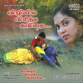tamil movie kavithai images vizhiyil virinda kavithai mp3 songs download vizhiyil