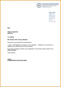 Business Letter Sample Acknowledgement 10 Acknowledgement Receipts Samples Cashier Resumes