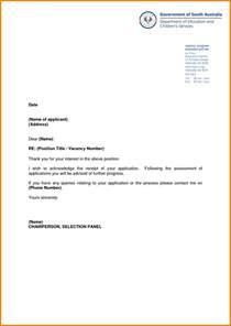 acknowledgement of debt template doc acknowledgement receipt sle 18 payment receipt