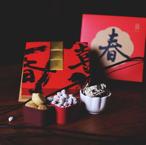 new year gift packaging new year gift box entry if world design guide