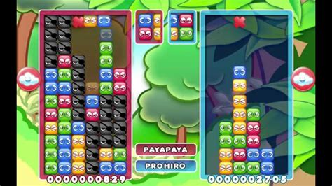 payapaya android puyo clone