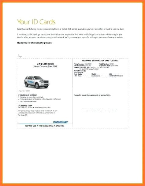 auto insurance card template free auto insurance card template progressive id cards car free