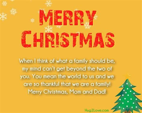 christmas wishes  mom  dad parents xmas wishes