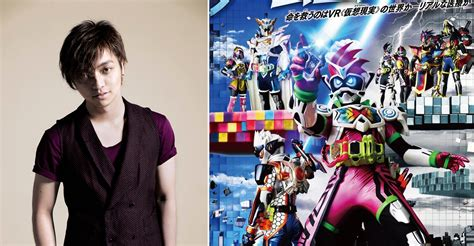 theme song ex with benefits kamen rider ex aid true ending theme song revealed the