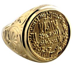 Dinar Syari gold ring featuring an abbasid gold dinar fj 6533 for sale antiques classifieds