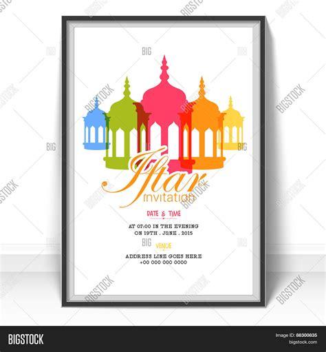 Invitation Letter For Iftar Related Keywords Suggestions For Iftar Invitation For