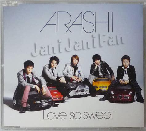 love so sweet w cd 嵐 2007 シングル love so sweet 通常盤初回プレス 特典付 janijanifan