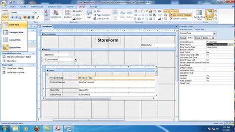 form design for inventory management system 3 microsoft access vba bangla tutorial inventory