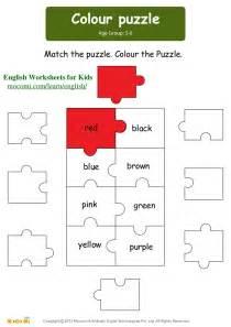 colour puzzle english worksheets for kids mocomi com