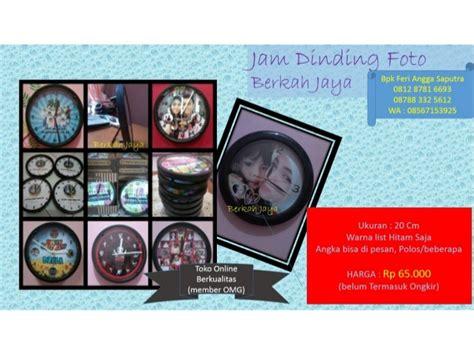 Jam Dinding Unik Artistik Sphere D I Y Wall Clock Murah 08567153925 isat jam dinding foto jam dinding unik gambar jam d