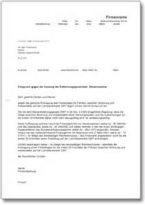 Musterbrief Einspruch Vollstreckungsbescheid Gez Einspruch Gegen Die K 252 Rzung Der Pendlerpauschale Entfernungspauschale De Musterbrief