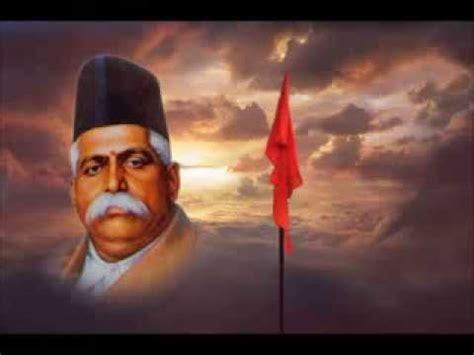 dr hedgewar biography in hindi a small biography of dr keshav baliram hedgewar a