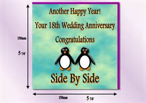 1st to 24th wedding anniversary card family friends rosie posie penguin range ebay