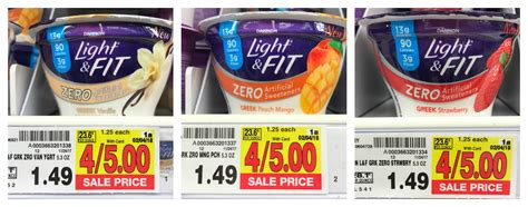 dannon light and fit zero get 1 free dannon light fit greek yogurt with zero