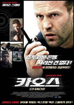 film online jason statham chaos chaos movie poster gallery