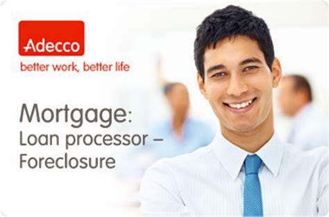salary range for loan processor