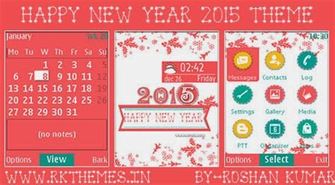 nokia themes happy new year 2016 search results for happy new year 2015 themes for nokia