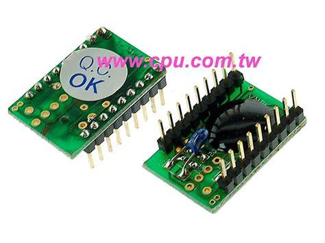 Top Tw 3134 lv 800 20 2647a 語音模組 20 秒擴充 ic 廣華電子
