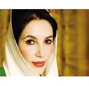 Courage In Life And Death From Pinky To Benazir  The Express Tribune