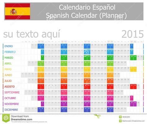 Kalender 2015 Planer 2015 Planner Calendar With Horizontal Months Stock