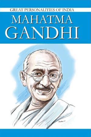 mahatma gandhi biography in english download mahatma gandhi e book in english by diamond pocket books