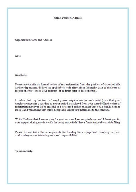 resignation letter templates how to write a resignation letter