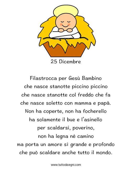 Bricolage Di Natale Per Bambini by Poesia Di Natale Natale Natale Bambini Di