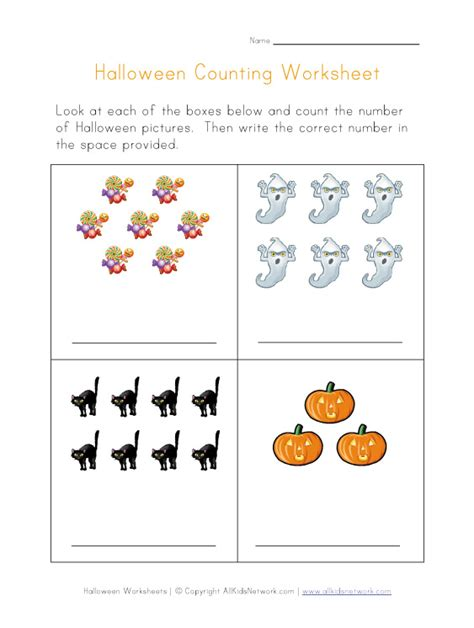 Counting Practice Worksheet by Counting Practice Worksheet