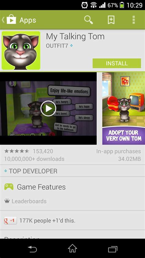 video fan edit apps sklep google play w wersji 4 5 10 przynosi sporo zmian