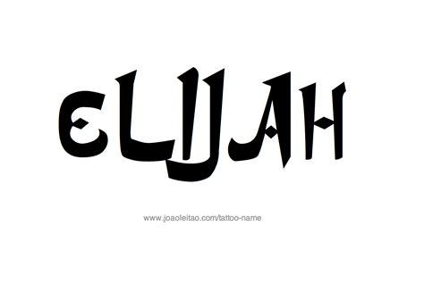 elijah tattoo elijah name designs