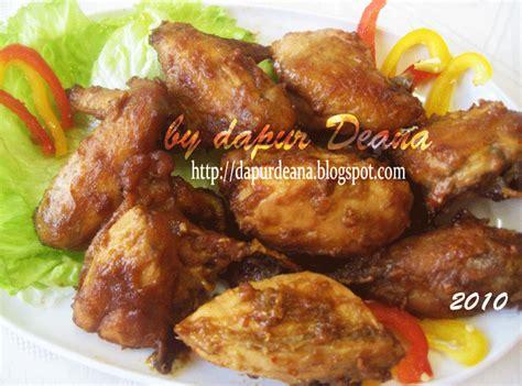 Ayam Panggang Pak No dapur deana ayam bakar ala pak sahak