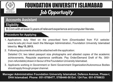 foundation islamabad 2013 accounts foundation islamabad 2013 accounts