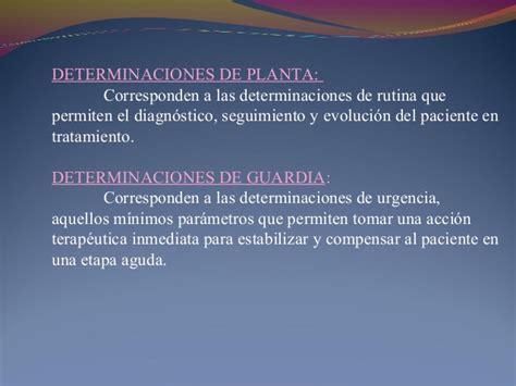 uremia y creatinemia gestion i