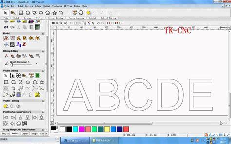 tutorial video making software artcam pro basic tutorial youtube