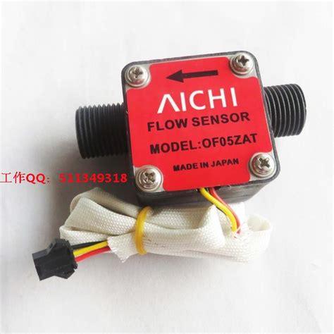 g1 2 quot gear flowmeter lubricating milk honey detergent flow sensor meter flow meter cover