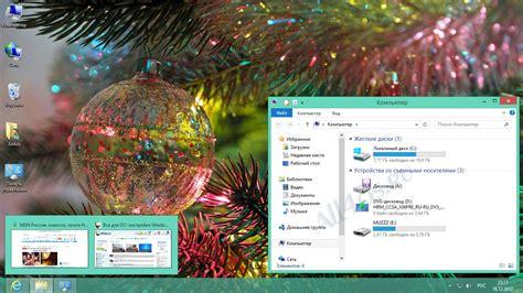 christmas themes for windows 8 1 christmas theme новогодние темы для windows 8 187 all4os ru