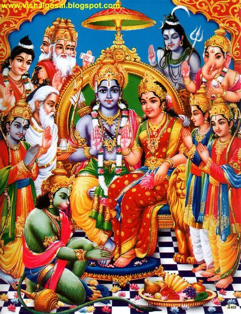 ram sita hanuman vishal gosai god shri ram hanuman