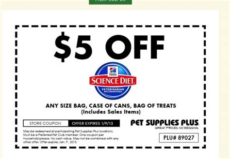design hill discount code hills cat food coupon 2017 2018 best cars reviews