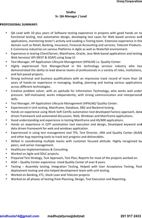 impressive resume format in word 2007 parse resume for free formtemplate