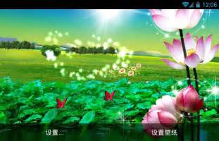 Live Lotus Lotus Live Wallpaper Android Apps On Play