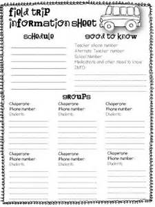 field trip lesson plan template field trip info form great to keep you organized on
