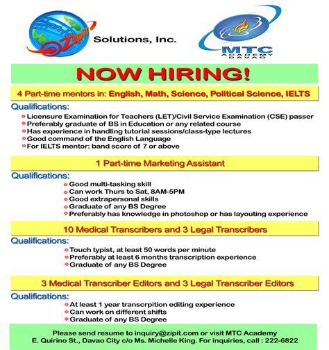jobs hiring mtc academy davao job hiring